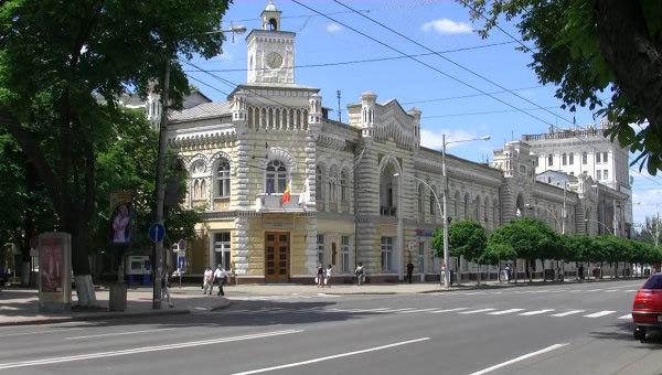 Chişinău City Hall Background