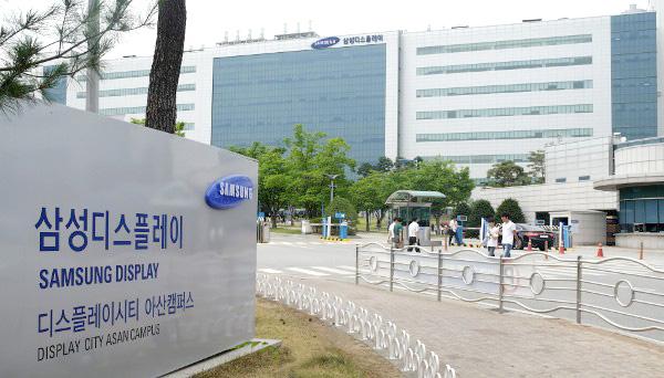 Samsung Display – Making the World More Vivid