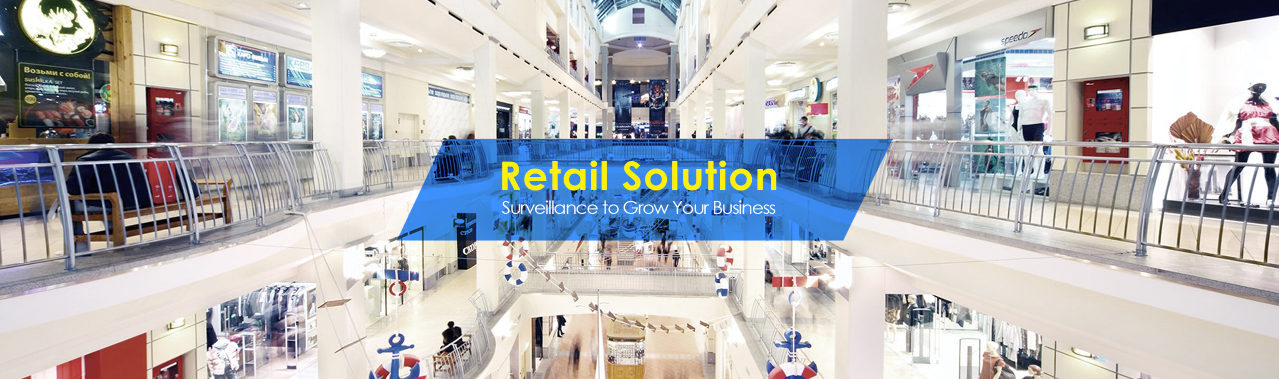 Retail Solution Banner